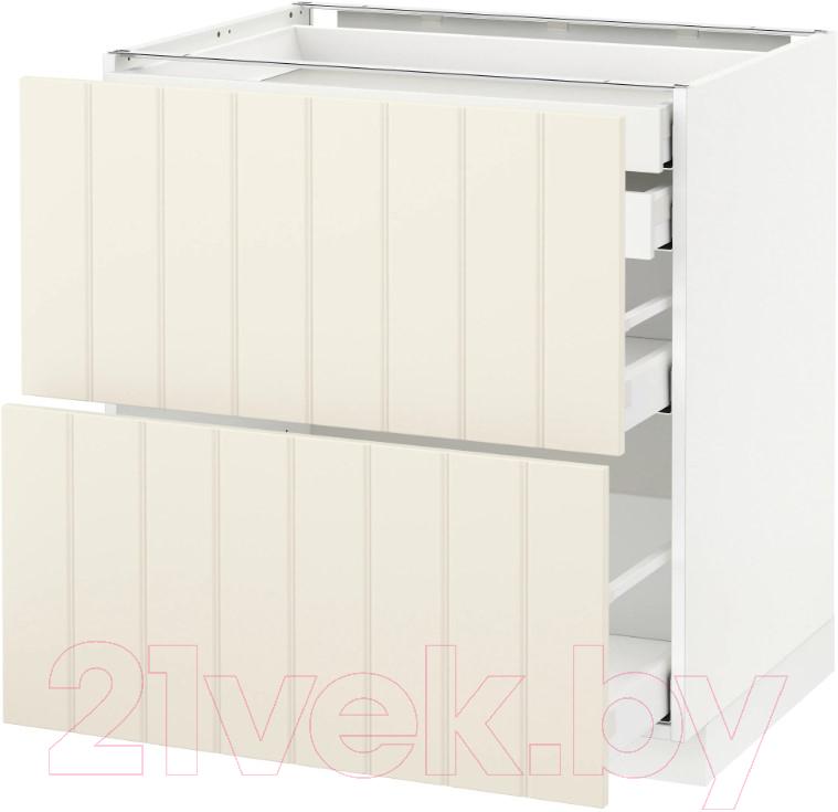 Купить Шкаф-стол кухонный Ikea, Метод/Максимера 292.305.95, Швеция