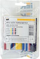 Набор трубок термоусаживаемых IEK UDRS-D2-D8-10-2 -