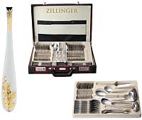 Набор столовых приборов Zillinger Gisela ZL-852 -