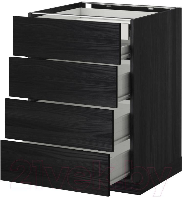 Купить Шкаф-стол кухонный Ikea, Метод/Форвара 192.672.97, Швеция