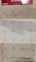 Набор ковриков Maximus Edremit 2540 50x80/40x50 (бежевый) -