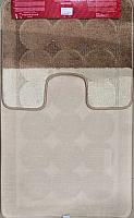 Набор ковриков Maximus Edremit 2546 50x80/40x50 (светло-бежевый) -