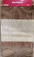 Набор ковриков Maximus Erdek 2546 50x80/40x50 (светло-коричневый) -