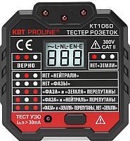 Индикатор напряжения КВТ Proline KT 106D / 79136 -