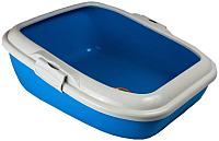 Туалет-лоток Ferplast Moderna / 72048099 (синий) -