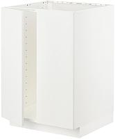 Шкаф под мойку Ikea Метод 293.012.67 -