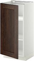 Шкаф-стол кухонный Ikea Метод 392.267.53 -