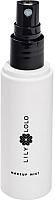 Спрей для фиксации макияжа Lily Lolo Makeup Mist флюид-спрей (50мл) -
