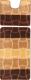 Набор ковриков Maximus Sariyer 2518 50x80/40x50 (коричневый) -