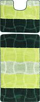 Набор ковриков Maximus Sariyer 2536 50x80/40x50 (зеленый) -