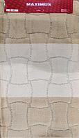 Набор ковриков Maximus Sariyer 2540 60x100/50x60 (бежевый) -