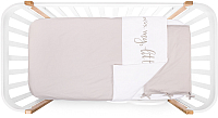 Комплект постельный в кроватку Happy Baby 87514 (белый/серый) -