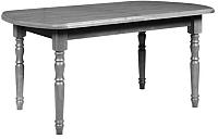 Обеденный стол Мебель-Класс Аполлон (серый) -