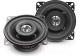 Коаксиальная АС SoundMax SM-CF402 -