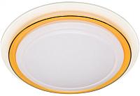 Потолочный светильник ЭРА Fashion Classic / Б0029618 (желтый) -