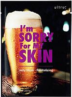 Маска для лица тканевая Ultru I'm Sorry for My Skin Jelly Mask-Revitalizing восcтановление (33мл) -