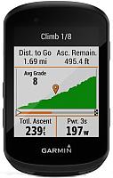 Велокомпьютер Garmin Edge 530 Bundle / 010-02060-11 -