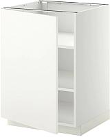 Шкаф-стол кухонный Ikea Метод 492.261.25 -