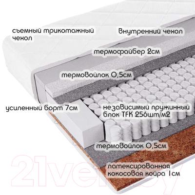 Детский матрас Фабрика сна Топ-8 80x160