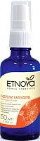 Гидролат для лица Etnoya Из календулы (50мл) -