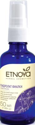 Гидролат для лица Etnoya Из фиалки (50мл)