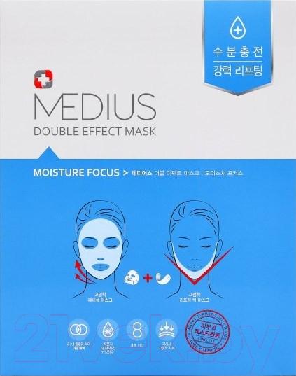 Купить Набор масок для лица Medius, Двухэффектная увлажнение для лица и подбородка, Южная корея