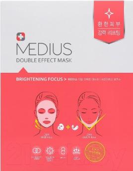 Купить Набор масок для лица Medius, Двухэффектная осветление для лица и подбородка, Южная корея