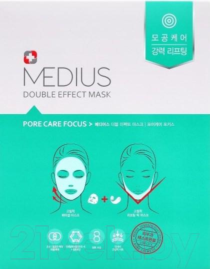 Купить Набор масок для лица Medius, Двухэффектная уход за порами, Южная корея