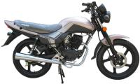 Мотоцикл Racer Tiger RC150-23 (белый) -