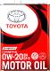 Моторное масло TOYOTA Api SN Plus 0W20 / 0888012605 (4л) -
