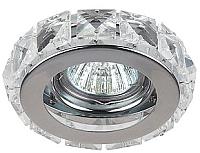Точечный светильник ЭРА CH-WH / Б0003854 -