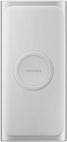 Портативное зарядное устройство Samsung EB-U1200 (серый) -