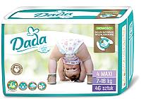Подгузники детские Dada Extra Soft Maxi 4 (46шт) -
