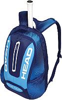 Рюкзак теннисный Head Team Backpack / 283149 (синий/голубой) -