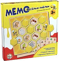 Настольная игра Десятое королевство Мемо. Веселые пчелки / 02971 -
