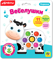 Развивающая игрушка Азбукварик Веселушки Коровка / AZ-2227 -