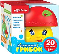 Развивающая игра Азбукварик Музыкальный грибок / AZ-2019 -