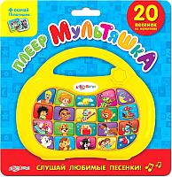 Развивающая игрушка Азбукварик Плеер Мультяшка / AZ-1734 -