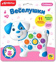 Развивающая игрушка Азбукварик Веселушки. Собачка / AZ-2229 -