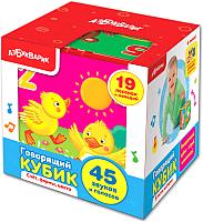 Развивающая игра Азбукварик Говорящий кубик Счет, формы, цвета / AZ-2046 -