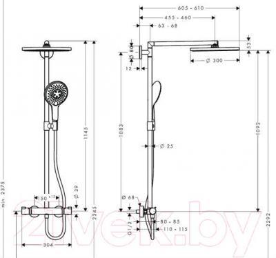 Душевая система Hansgrohe Raindance Select Showerpipe 27114000 - габаритные размеры