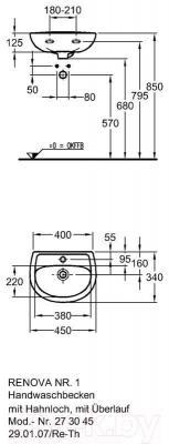 Умывальник Keramag Renova 45x34 (273045-000) - габаритные размеры