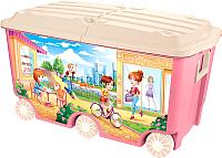 Ящик для хранения Пластишка 431385105 (розовый) -