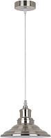 Потолочный светильник Camelion PL-600 C30 / 13096 (хром) -