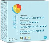 Стиральный порошок Sonett Sensitive для цветных тканей для чувствительной кожи (1.2кг) -