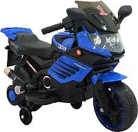 Детский мотоцикл Miru BK-X168 (синий) -