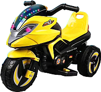 Детский мотоцикл Miru TR-DMX5516 (желтый) -