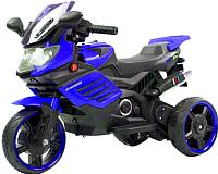 Детский мотоцикл Miru TR-X169 (синий) -