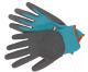 Перчатки защитные Gardena 00207-20 (р. 9) -