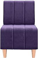 Кресло мягкое Brioli Руди полоса (Luna 34) -